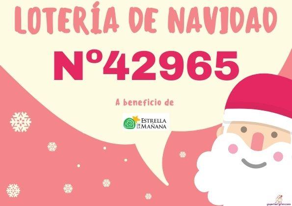 Lotería Navidad 2020